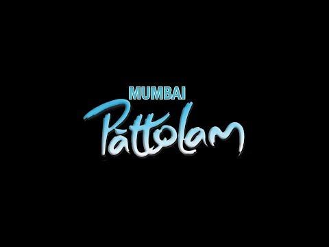 Mumbai Pattolam 2019 | Me