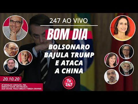 Bom dia 247: Bolsonaro bajula Trump e ataca a China (20.10.20)