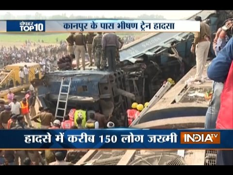 10 News in 10 Minutes | 20th November, 2016 - India TV