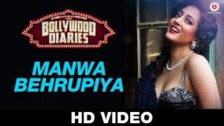 Manwa Behrupiya Video song Bollywood Diaries Raima Sen Ashish Vidhyarthi
