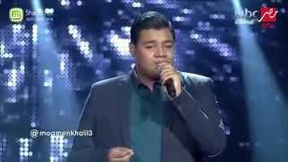 Arab Idol - مؤمن خليل - على قد الشوق