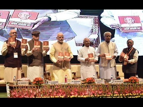 PM launches 'Shraddheya Kedarnath Sahni Smriti Granth' in New Delhi
