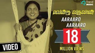 Aaraaro Aaraaro Song Video HD - Vendru Varuvaan