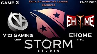 VG vs EHOME, game 2