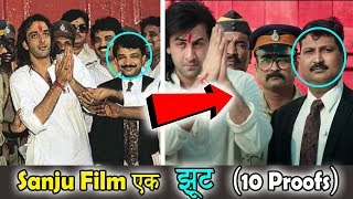 Video संजू फिल्म का झूट सबूत के साथ । Lies of Sanju Movie with proof and Evidence MP3, 3GP, MP4, WEBM, AVI, FLV Januari 2019