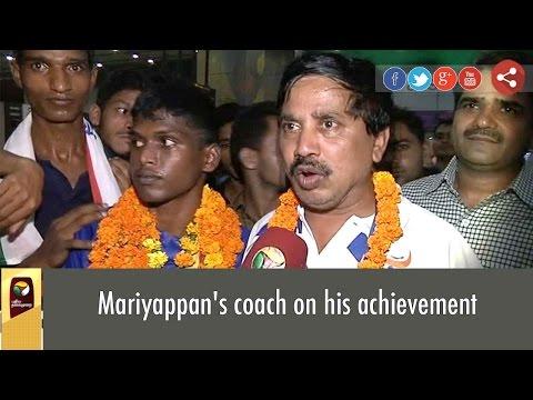 Mariyappans-coach-on-his-achievement