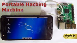 Hello Doston,aaj hum is video me dekhenge ki kis tarah se raspberry pi 3 ko apne android smart phone se kaise control kar sakte hai. aur vnc server & internet ko boot time pe kaise auto start aur connect karain. to is video se sikh sakte haiVNC Server Autostart ConfigurationUSE Android SmartPhone as Wireless Display for Raspberry Pi 3Auto Connect WiFi in raspberry pi 3Install Kali Linux in Raspberry pi 3  using Laptop display without routerhttps://youtu.be/GtSIGFPSPEsraspberry pi explained  Raspberry Pi 3  Basic Overview [Hindi]https://youtu.be/R7V3ItzPcpw▀▄▀▄▀▄ [Raspberry Pi 3 Board & accessories] ▄▀▄▀▄▀Raspberry Pi 3 Motherboardhttp://amzn.to/2sxBigzRaspberry Pi 16GB Preloaded (NOOBS) SD Card http://amzn.to/2rzl9HVPNY 11000mAh Power Bankhttp://amzn.to/2sArDX8Official Raspberry Pi 3 Casehttp://amzn.to/2sj0yVoRaspberry Pi 3 Clear Casehttp://amzn.to/2s96HoJEthernet Cablehttp://amzn.to/2rMjSZo5V 2A DC USB Adapter Charger for Raspberry Pi 3 Model Bhttp://amzn.to/2ryH8yWSandisk Premium Ultra Micro SDHC 16 GB, Class 10 Memory Card http://amzn.to/2s975nnHigh Speed HDMI Male to HDMI Male HDMI Cable http://amzn.to/2rDCpqO▀▄▀▄▀▄ [TechChip_VNC_AutoStarter V 1.0 Script Link] ▄▀▄▀▄▀https://goo.gl/s1NeRhNote: This zip is password protected, for password contact to me on fb or whatsapp, leave a msg. sorry for inconvenience.▀▄▀▄▀▄ [Subscribe TechChip] ▄▀▄▀▄▀https://goo.gl/SKDRBp▀▄▀▄▀▄ [ Follow Me on ] ▄▀▄▀▄▀twitter: https://twitter.com/techchipnetfacebook: https://facebook.com/techchip