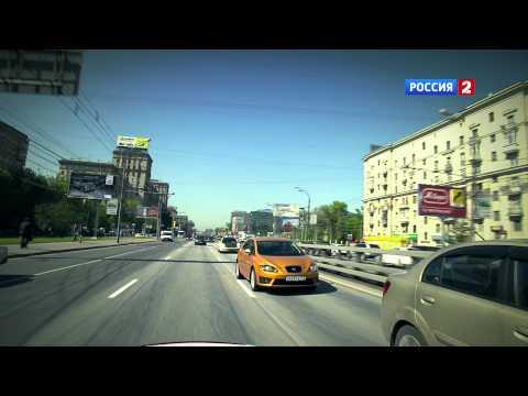 Seat Ibiza FR 3D Тест-драйв Seat Leon FR 2012 // АвтоВести 55
