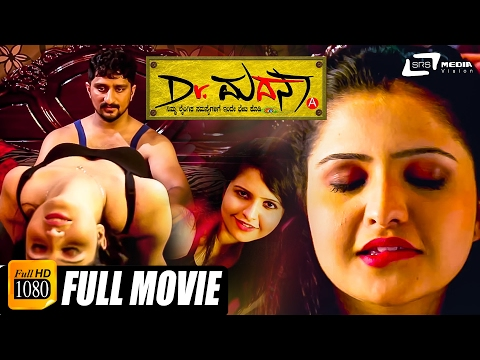Dr.MadanA- ಡಾಕ್ಟರ್ ಮದನಾ | New Kannada HD Full Movie 2017 | Mahesh Gandhi, Raksha| Sebastin David
