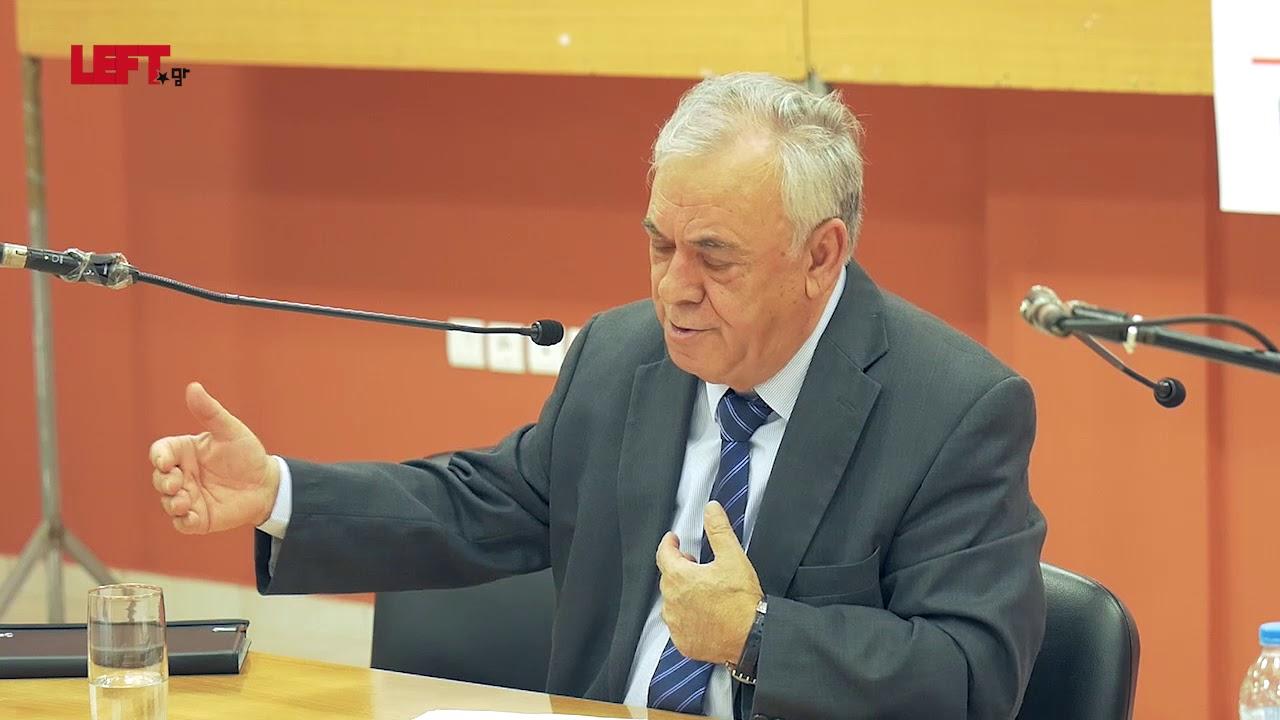 Ο Γιάννης Δραγασάκης για το δημόσιο χρέος