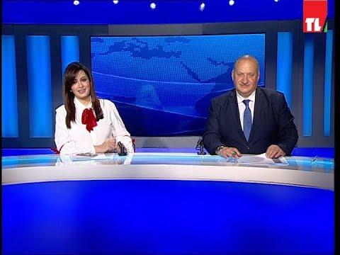 news 11-01-2018