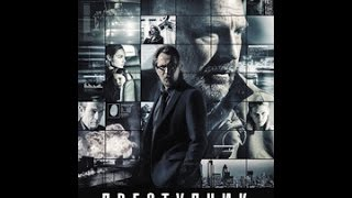 Nonton                        Criminal   2016 Film Subtitle Indonesia Streaming Movie Download