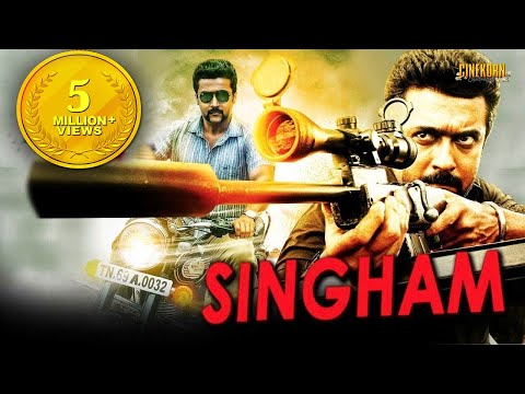 Singham Hindi Dubbed Latest Movie | Hindi Dubbed Action Movies 2017