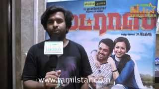 Music Director Santhosh Narayanan Speaks at Madras Audio Launch