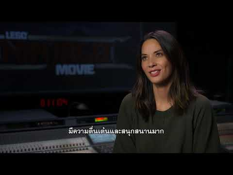 The LEGO® Ninjago® Movie - Olivia Munn Fan Piece (ซับไทย)