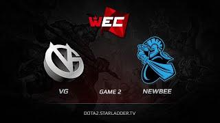 NewBee vs VG, game 2