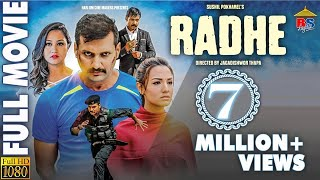 Video RADHE | राधे | New Nepali Movie-2017/2074 | Nikhil Upreti/Priyanka Karki/Ashisima MP3, 3GP, MP4, WEBM, AVI, FLV April 2018