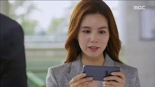 Park Si-eun, decisive evidence discovery?! 한수연, 문자가 오는데...▶ Playlist for MORE episodes → https://www.youtube.com/playlist?list=PLKGrX106Q1q7oLOIb0uxsNLrbO7bBk6zqb▶ Like the MBC Fan Page & WATCH new episodes → https://www.facebook.com/MBC