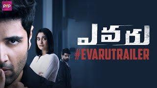 EVARU Theatrical Trailer | Adivi Sesh | Regina Cassandra | Naveen Chandra | Venkat Ramji