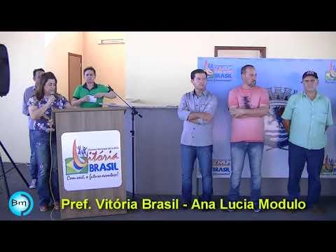 Vitória Brasil Prefeita Ana Lucia modulo entrega campo de bocha e malha á População.