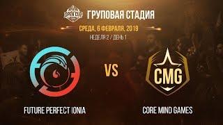 LCL OC 2019: Групповая стадия. FPI vs CMG | Неделя 2, День 1 / LCL