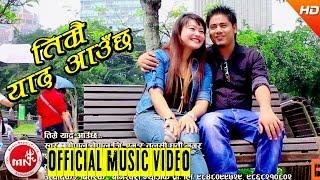 Timrai Yaad Aauchha - Gopal Nepal GM & Tulasi Gharti Magar
