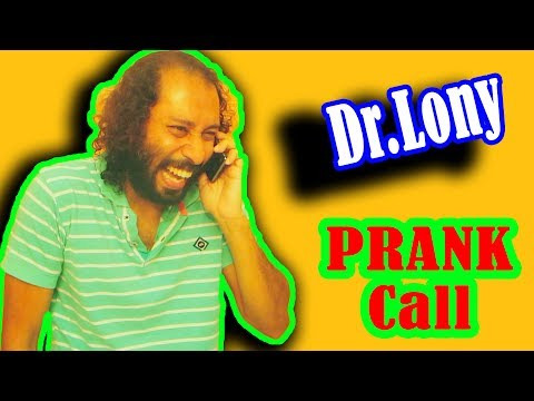 Bangla Funny Prank Calls Funny Videos | Bangla Funny Video | Dr Lony Bangla Fun