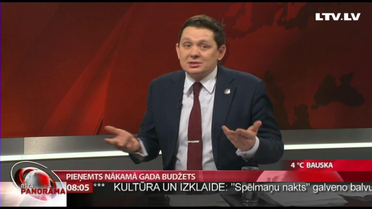 KPV LV Artusa Kaimiņa viedoklis par budžetu 2017.gadam. Rīta Panorāma.