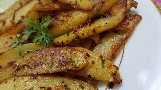 Super simple Recipe for a delicious and quick side dish or evening snacks with potato. For any kind of question inbox me on my ...
