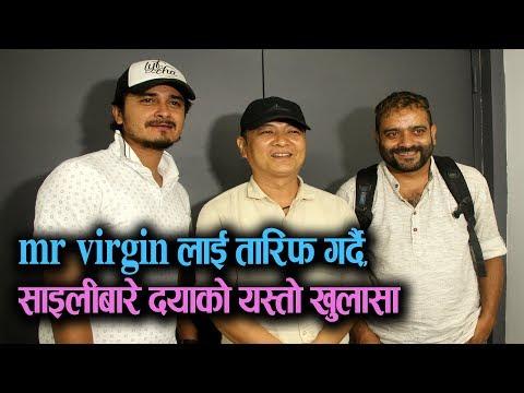 (Mr. Virgin लाई तारिफ गर्दै, साइलीबारे Dayahang Rai को यस्तो खुलासा || Mazzako TV - Duration: 12 minutes.)