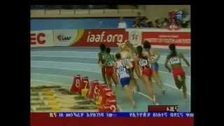 Genzebe Dibaba Wins Gold Medal In 1500m For Ethiopia