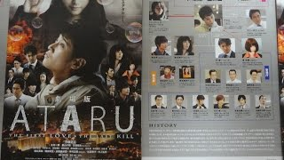 Nonton           Ataru The First Love   The Last Kill  2013                                                                      Film Subtitle Indonesia Streaming Movie Download