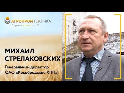 """Отзыв о зерносушилке в Курганской области """"Кособродское ХПП"""""""