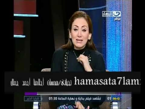 الدكتوره ريهام سعيد توضح أنها ليست مسيحيه