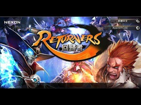 《回歸者 Returners》手機遊戲玩法與攻略教學!