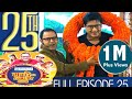 Download Lagu MUNDRE KO COMEDY CLUB 25 Rajesh Hamal by Aama Agnikumari Media Mp3 Free