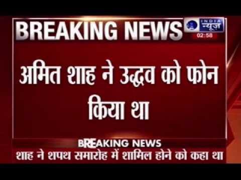 Shiv Sena chief Uddhav Thackeray to attend swearing-in of BJP s Devendra Fadnavis 31 October 2014 04 PM