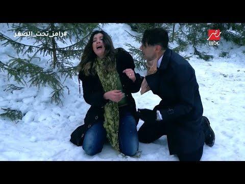 """بعد اكتشاف مقلب """"رامز تحت الصفر"""": رانيا فريد شوقي لا تطيق رامز جلال"""