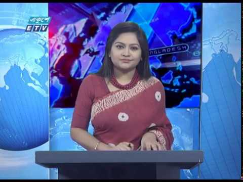 09 PM News || রাত ০৯ টার সংবাদ || 31 May 2020 || ETV News