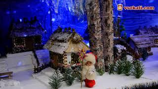 Різдвяна шопка