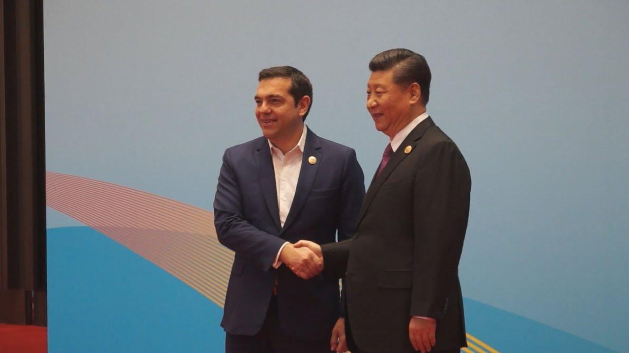 Επίσκεψη του Πρωθυπουργού Αλ. Τσίπρα στην Κίνα