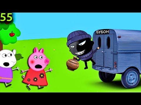 Мультики Свинка Пеппа на русском 55 ПРИВИДЕНИЕ ПОЙМАЛИ Мультфильмы для детей свинка пеппа