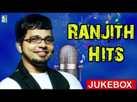 Singer Ranjith Super Hit Audio Jukebox