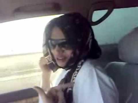 جنس مصري