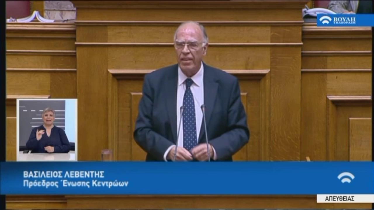 Β.Λεβέντης(Πρ.Κ.Ο Ένωσης Κεντρώων)(Ενημέρωση για το Κυπριακό)(11/07/2017)