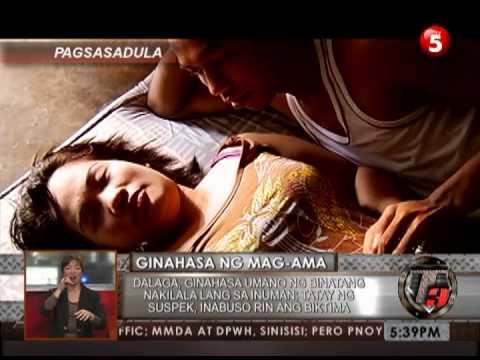 News5E | GINAHASA NG MAG-AMA