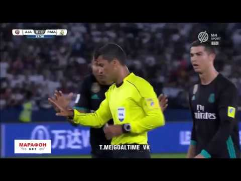 Al Jazira 1-2 Real Madrid FIFA CLUB WORLD CUP Highlights 15-12-2017