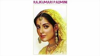 रानी पद्मिनी ।। Pride of Traditional Rajasthani Culture