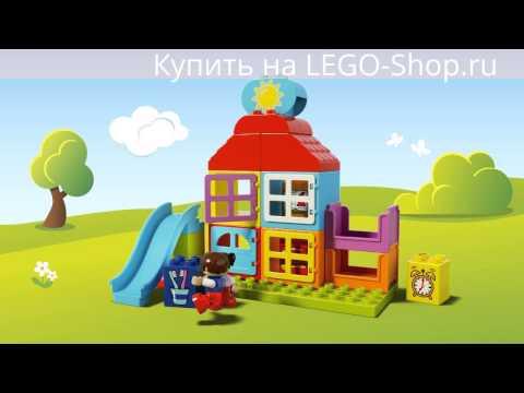 ЛЕГО ДУПЛО 10616 Мой первый дом LEGO DUPLO