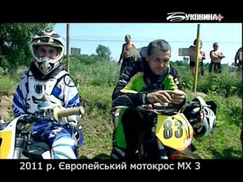 Спорт драйв (12.01.2017) - DomaVideo.Ru